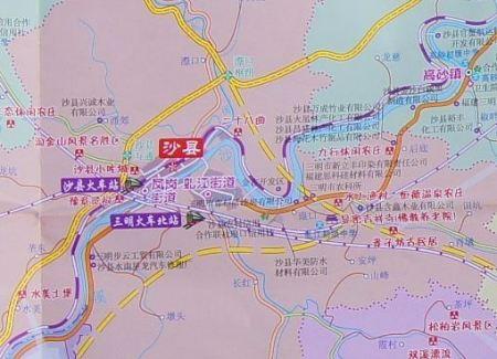 福建省三明市沙县规划图