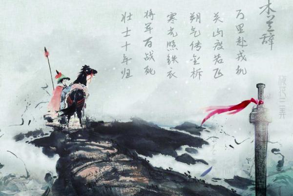 山的诗词有哪些,描写山水的诗句