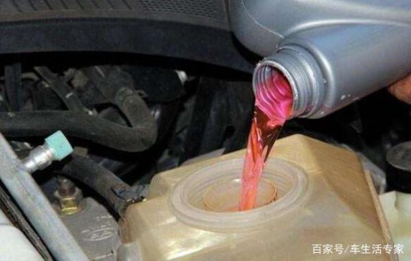 为何防冻液有那么多的颜色?