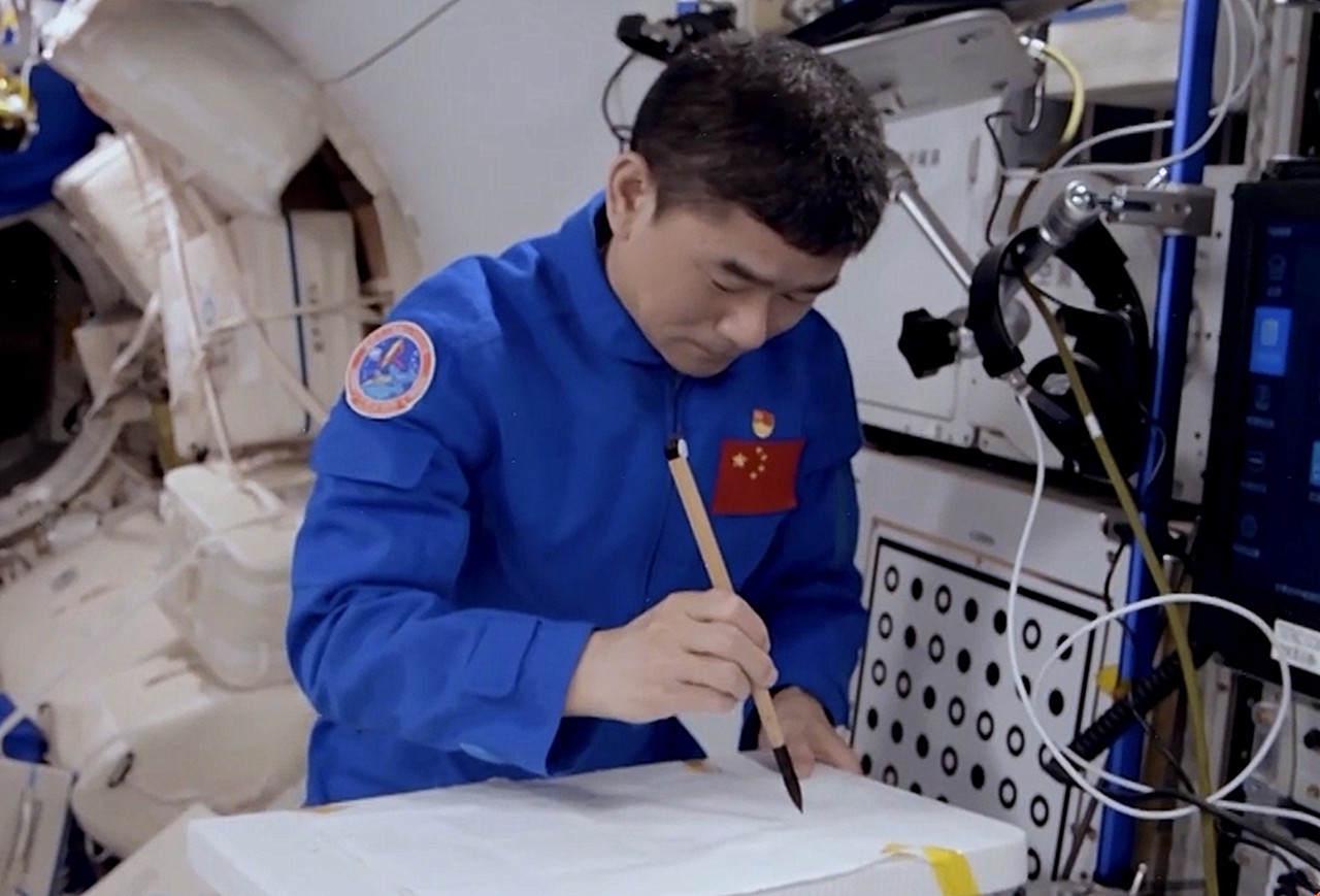 中国毛笔为什么能在太空失重状态下写字?