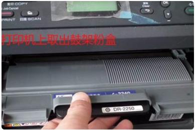如何给打印机硒鼓换墨粉加碳粉(惠普HP、佳能、兄弟打印机图解)(图19)