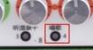 客所思kx-2究极版声卡怎么用