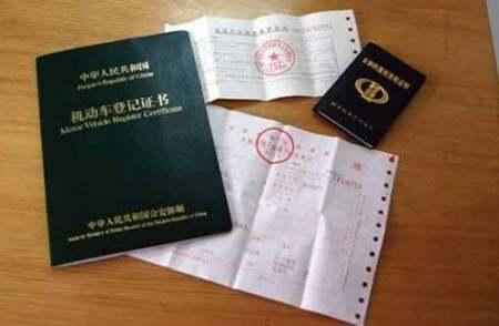 在广州买的二手车连车和牌一起过户可以吗?