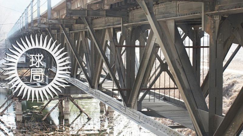 鐵路如何改變河南的命運?
