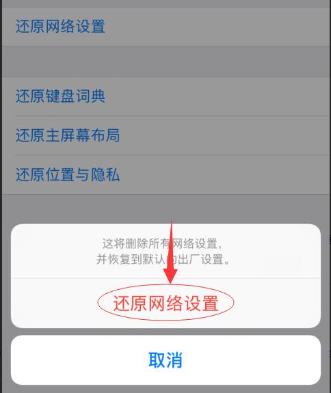 新买的苹果手机无法创建id显示无法连接服务器是为什么?(苹果无法创建id怎么办)