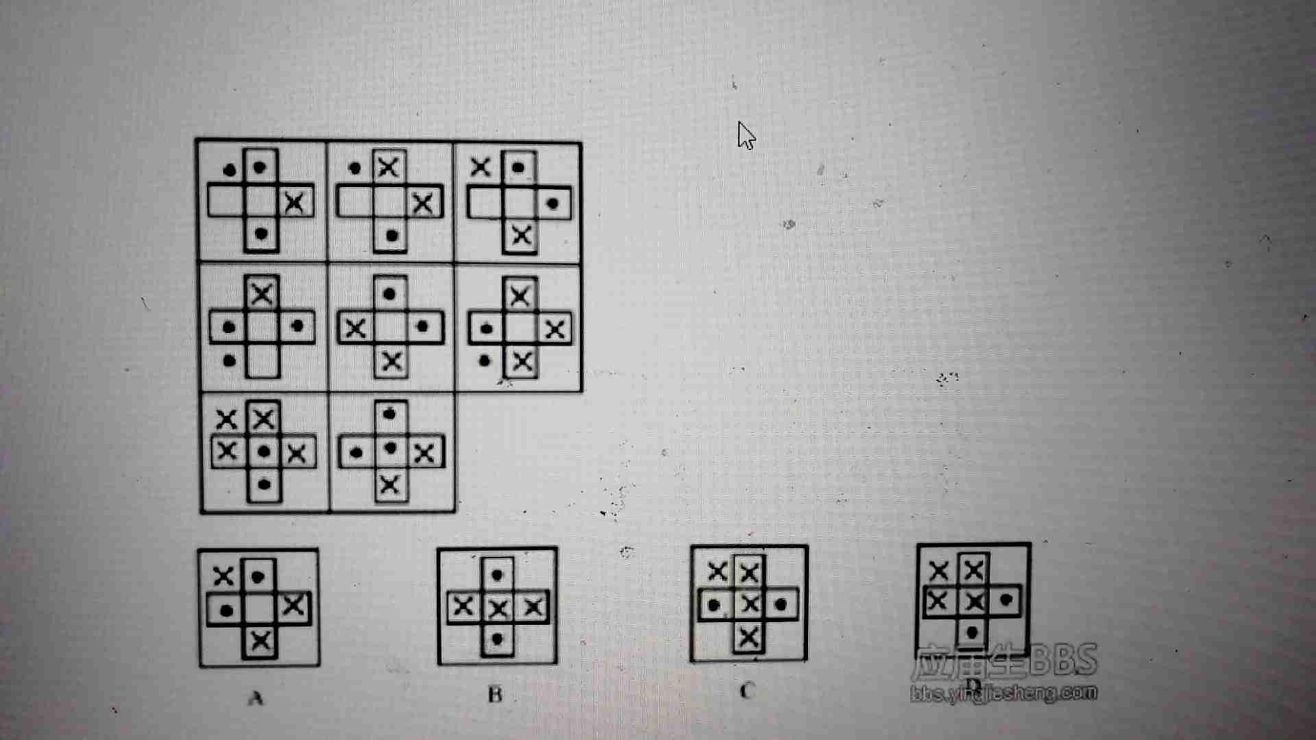 渐变图形构成九宫格