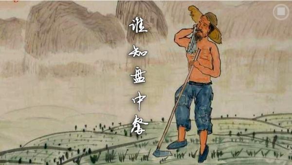 热爱中华文化的古诗词,关于中华传统文化的古诗词有哪些