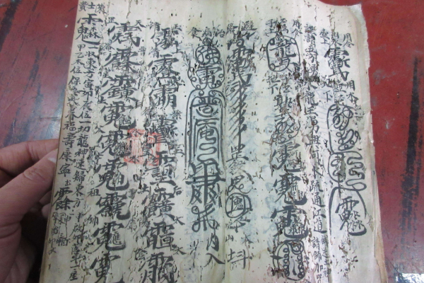 敕令符咒:秘传道教符咒介绍,镇邪祟符和镇宅安家符内容及咒语用法
