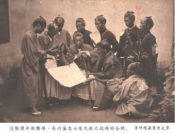 日本历史的封建时期