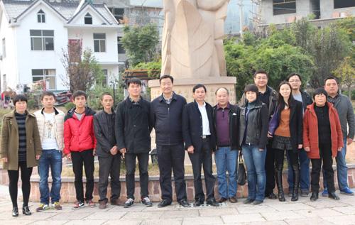中国茶叶协会的领导成员