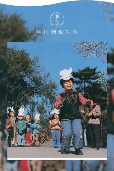 八十年代的中国是怎样的?100个回忆告诉你,那时的我们真年轻