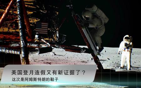 2024年美国将建月球通道,日本等国都有参与,有中国吗?