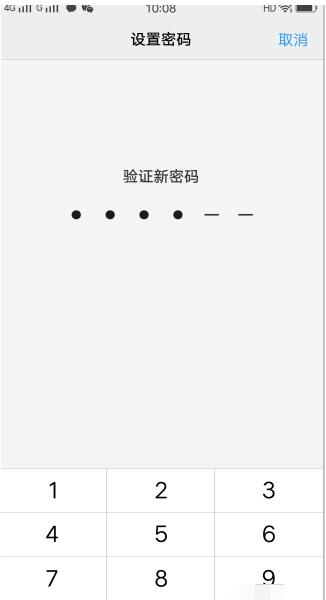 vivo X6手机忘记锁屏密码也无法连接电脑,怎么解决?