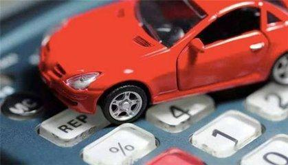 车损险是不是没用?