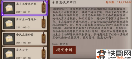 阴阳师安倍晴明小说(除了安倍晴明,日本还有哪些名留青史的阴阳师?)