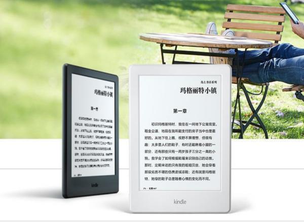 请问亚马逊电子书kindle 499六寸屏幕的具体尺寸,最好是尺子量,精确到