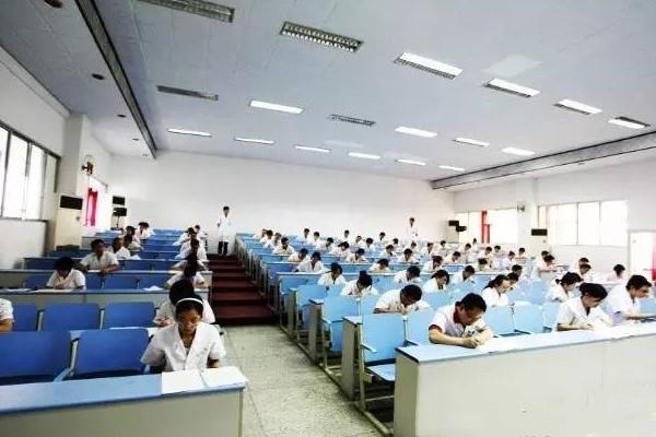 执业医师考试分数线:中医医师执业资格考试多少分合格?