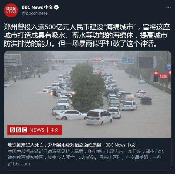 """郑州534亿打造""""海绵城市""""到底能起什么作用?"""
