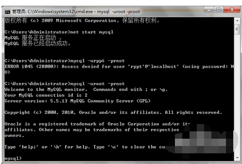 如何导入MySQL数据库?