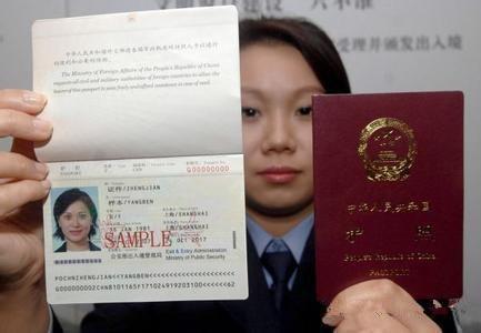 护照ec开头是什么意思?