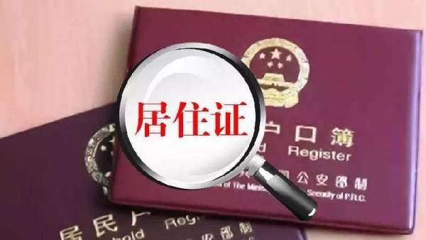 怎样才能有个上海户口??