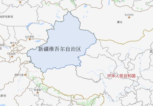 新疆不是新疆的,为什么说新疆是中国不可分割的一部分?