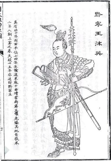 """坐镇云南200多年的明朝""""沐王府"""",到底是什么来头?"""