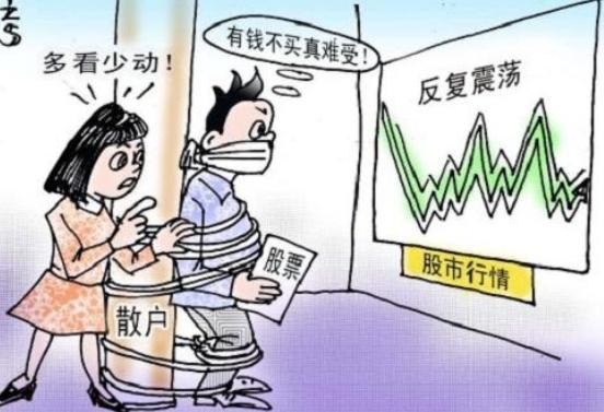 【散户】股票里的术语