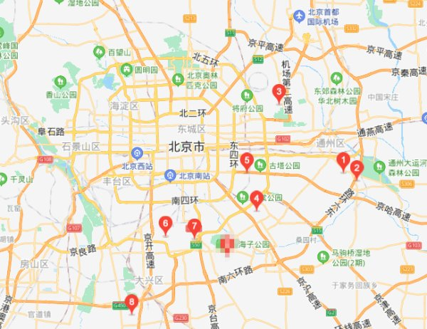 新冠状疫苗在北京,北京在哪里接种新冠疫苗?