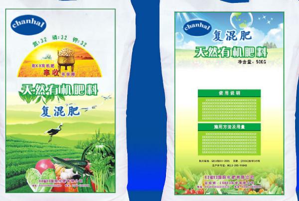 农村真化肥卖不动,假化肥却畅销,究竟因为啥?