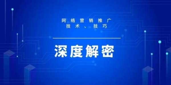 百度seo优化,百度seo网络优化推广营销怎么做?