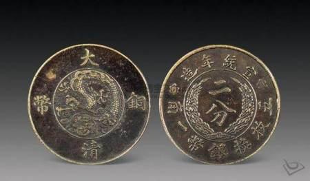 大清铜币如何辨别真伪?