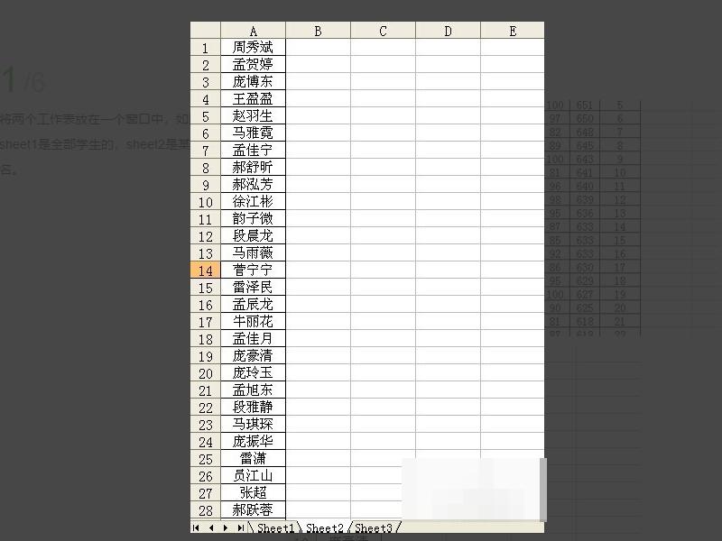 如何查找两个表格中的相同数据,并标注出来(表格数据匹对)