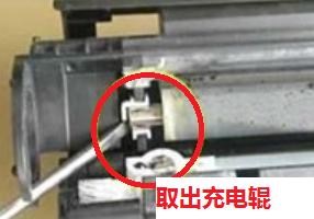 如何给打印机硒鼓换墨粉加碳粉(惠普HP、佳能、兄弟打印机图解)(图4)