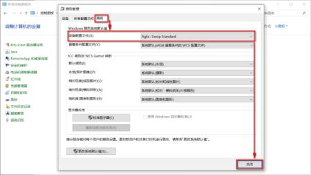 Windows照片查看器无法显示此图片,因为计算机上的可用内存可能不足。
