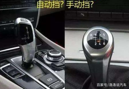 第一次开自动挡怎么开?