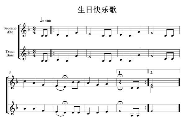 黄豆生简谱_黄豆生北国简谱