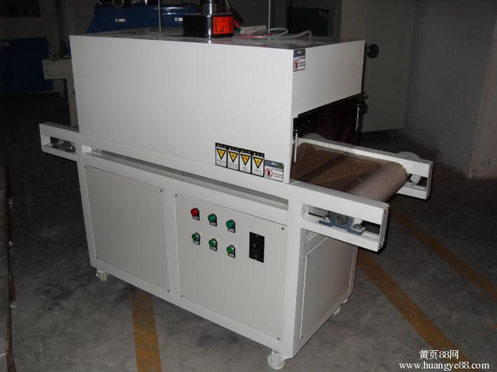 自产自销隧道式LEDUV固化炉紫外线照射油墨光UV固化机