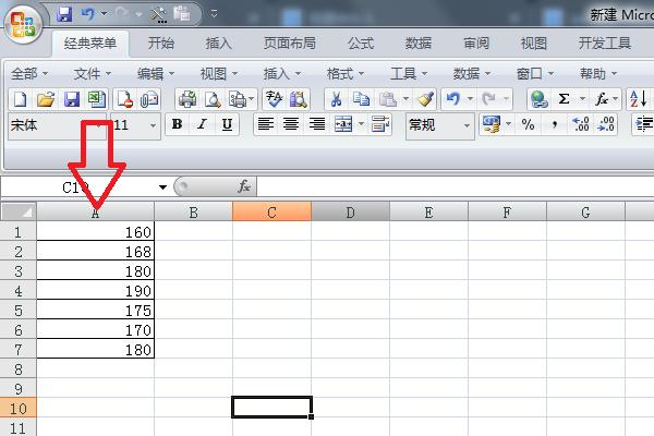 怎么在excel中找出大于某个数的的值