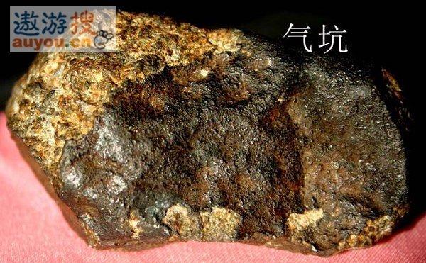 吉林陨石雨的吉林陨石