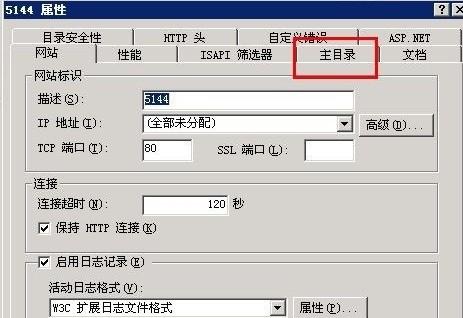 如何网站:怎么让网站跳转到另一个网站-U9SEO