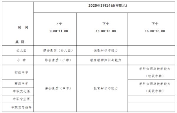 赣教云江西省中小学线上教学平台、安徽基础教育平台