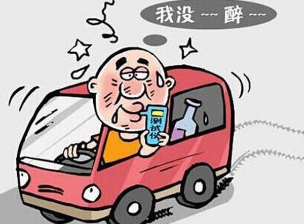 酒驾处罚标准2014 酒驾和醉驾标准