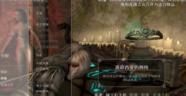 《上古卷�S5》用代�a�M入武器�煸趺闯��?