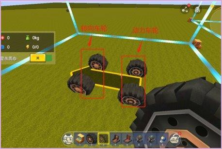 【迷你世界移动方块怎么制作车】迷你世界里怎样造能开的车?插图(2)