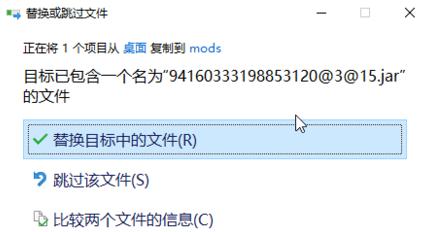 我的世界服务器如何升级插件和mod(我的世界国际版怎么加mod)