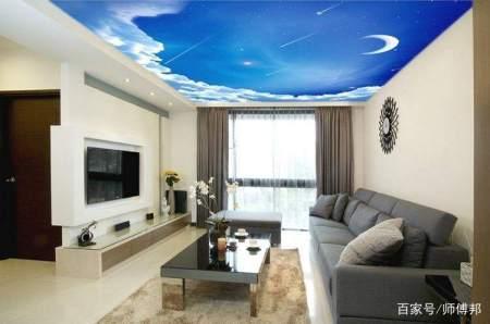你见过天花板贴墙纸的吗?