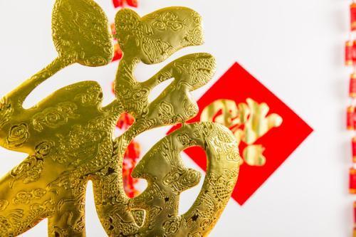 中国人常说五福临门,那么五福是哪五福?