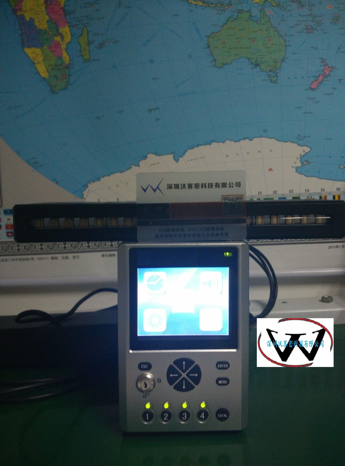小型手提uv固化机便携式uv光油光固化机紫外线uv胶固化灯手提UV机