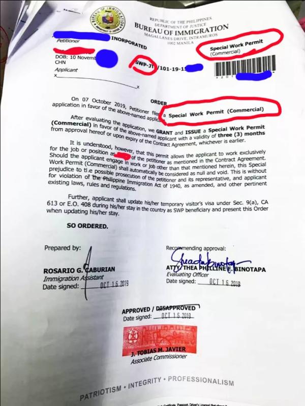 菲律宾pwp可以续签几次